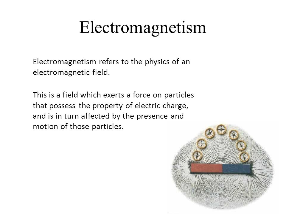 Electromagnetism, one step simplified In other words, a magnetic field is produced by the motion of electric charge (ie: current).