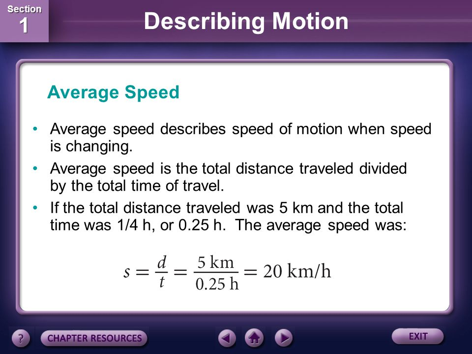 Section 1 Section 1 Describing Motion Changing Speed How would you express your speed on such a trip? Would you use your fastest speed, your slowest s