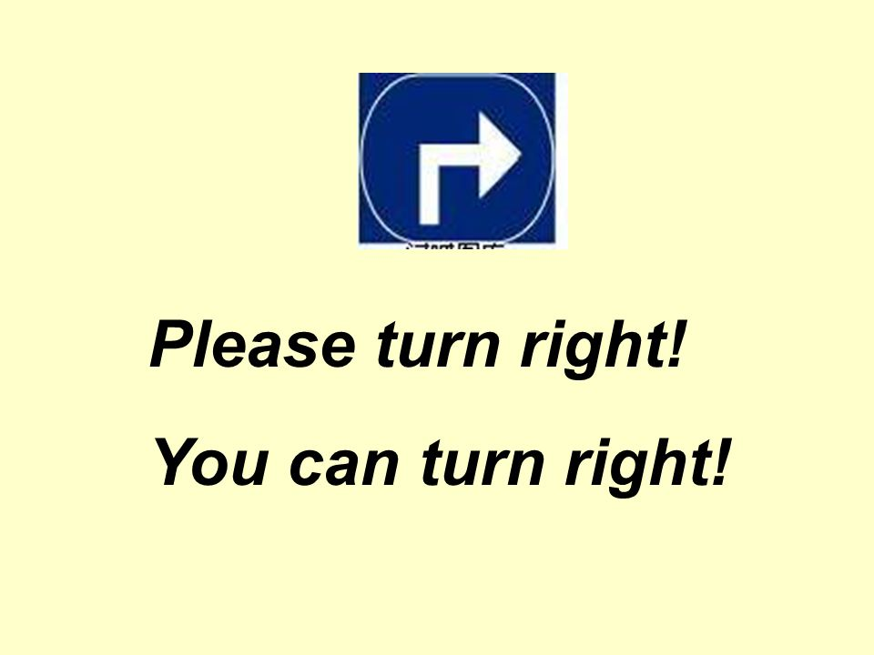 Please turn right! You can turn right!