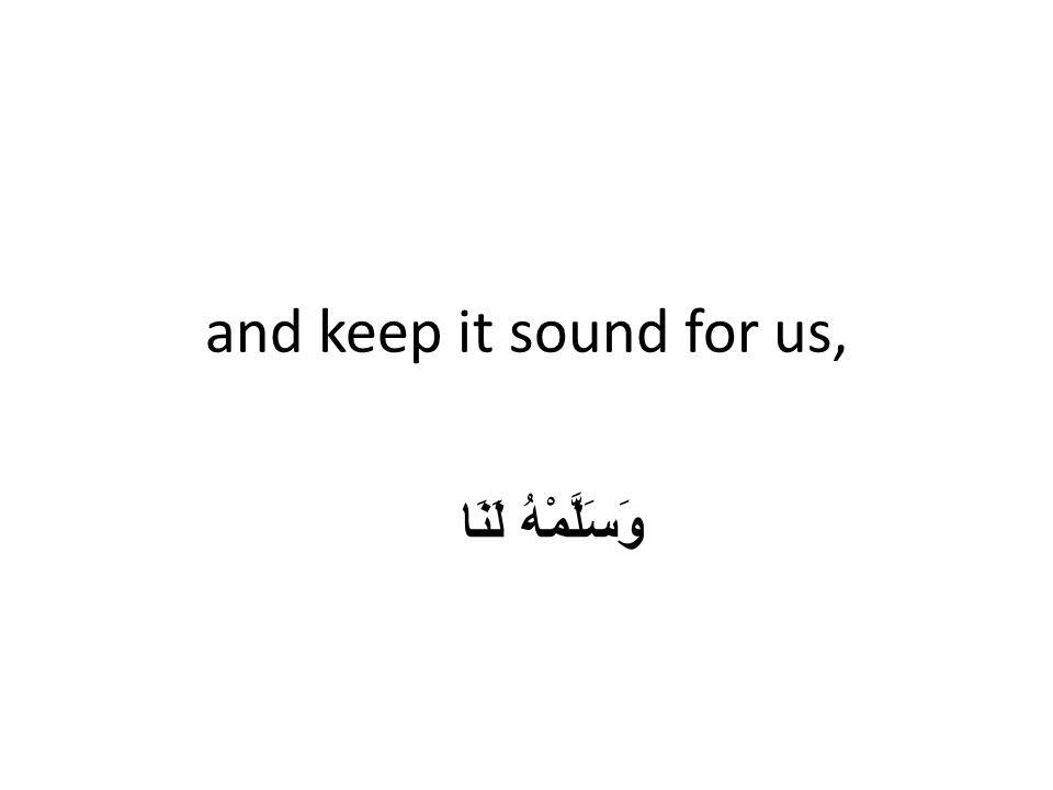 and desire for that which You have وَرَغْبَةً فِيمَا عِنْدَكَ،