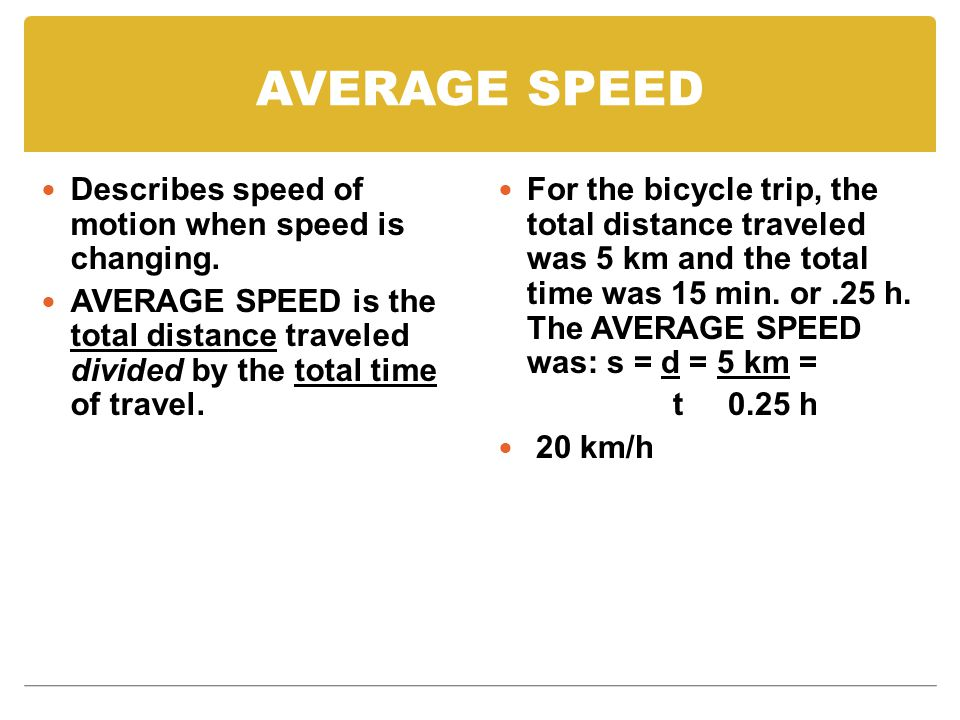 AVERAGE SPEED Describes speed of motion when speed is changing.