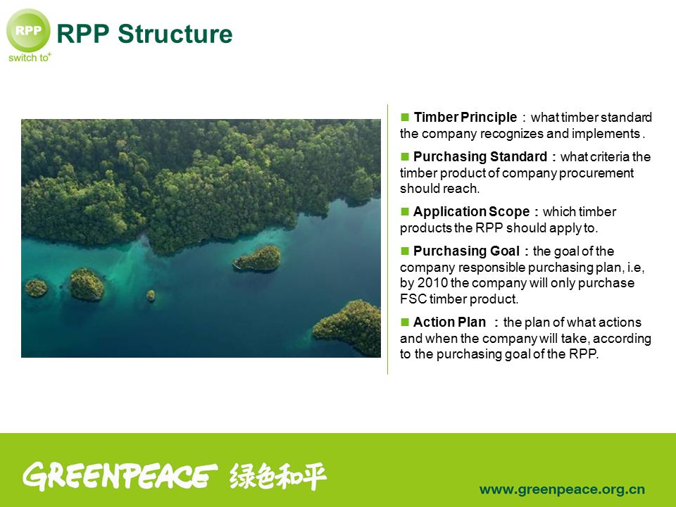 RPP Structure Timber Principle : what timber standard the company recognizes and implements.
