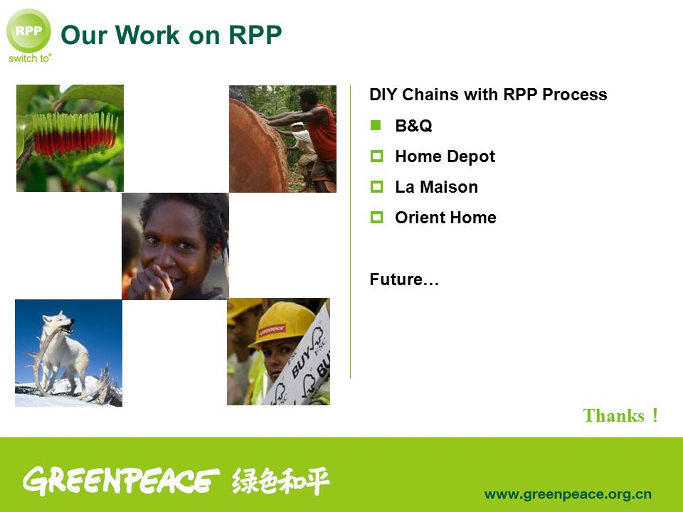 Our Work on RPP DIY Chains with RPP Process B&Q  Home Depot  La Maison  Orient Home Future… Thanks !