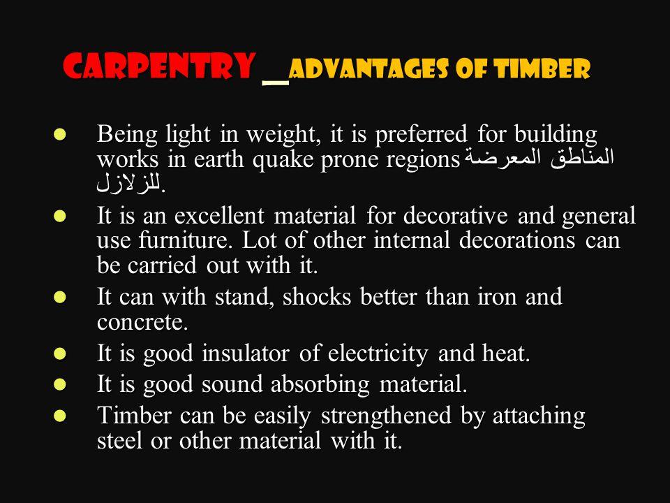 Being light in weight, it is preferred for building works in earth quake prone regionsالمناطق المعرضة للزلازل. Being light in weight, it is preferred