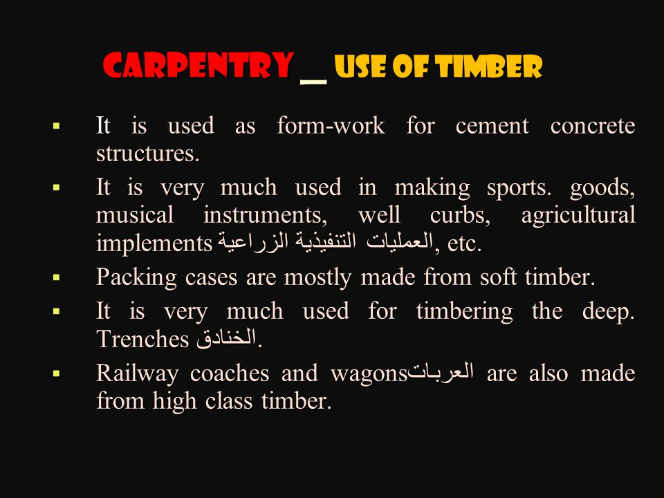  It is used as form-work for cement concrete structures.  It is very much used in making sports. goods, musical instruments, well curbs, agricultura