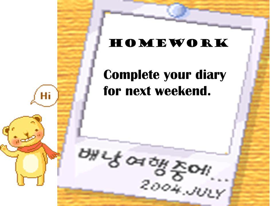 句型 1.What are your plans. 2.What are you going to do at the weekend.