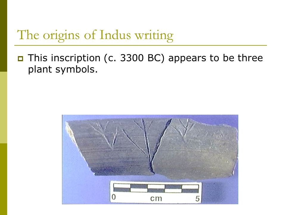 The origins of Indus writing  This inscription (c. 3300 BC) appears to be three plant symbols.