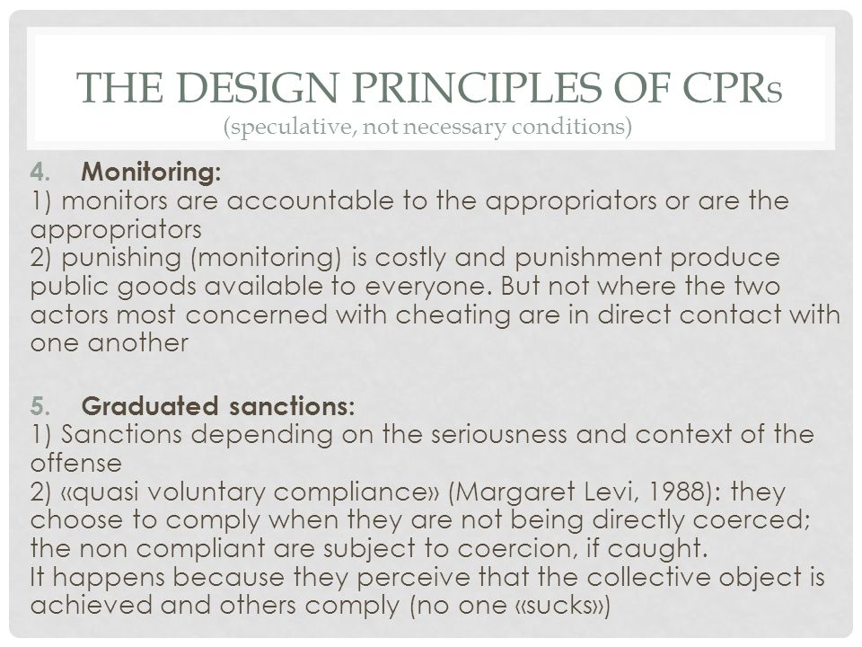 THE DESIGN PRINCIPLES OF CPR S 4.