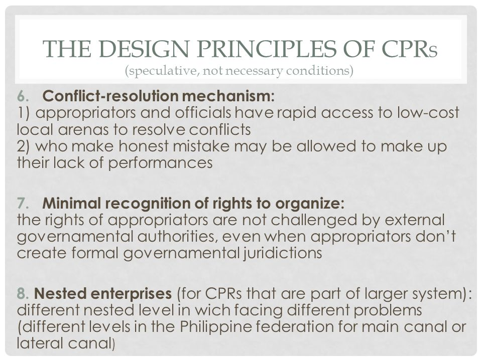 THE DESIGN PRINCIPLES OF CPR S 6.