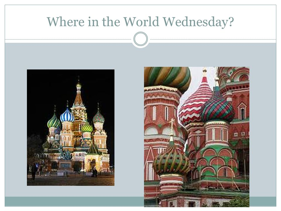 Where in the World Wednesday