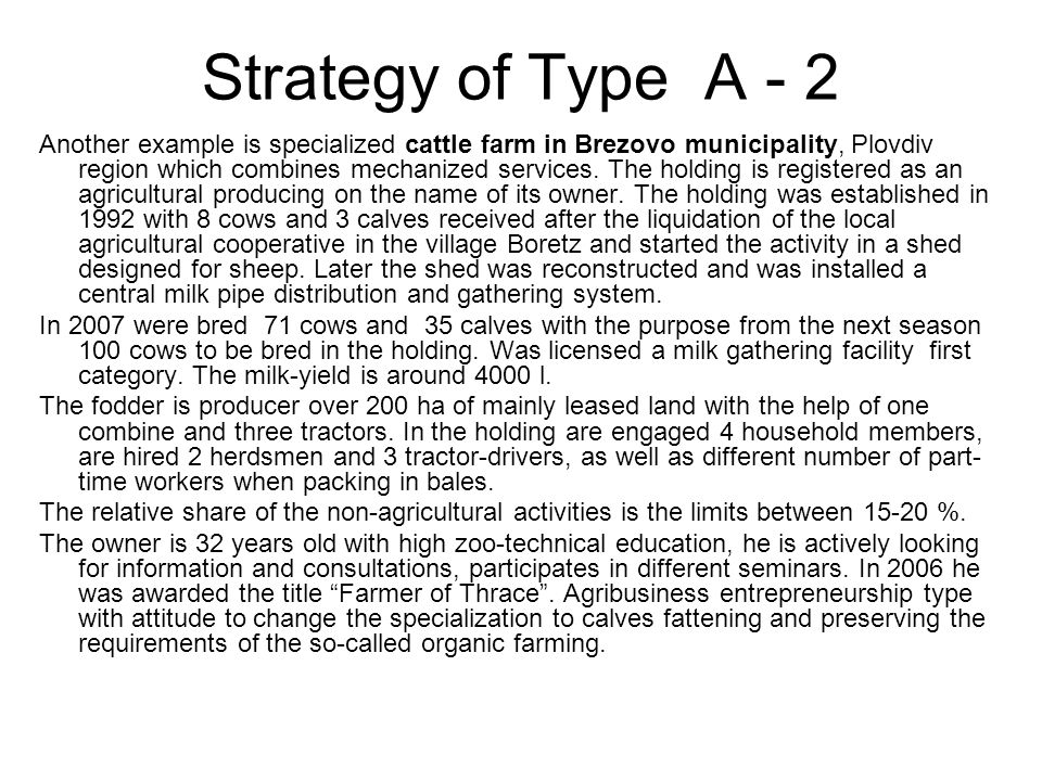 Strategy of Type А - 2 Another example is specialized cattle farm in Brezovo municipality, Plovdiv region which combines mechanized services.