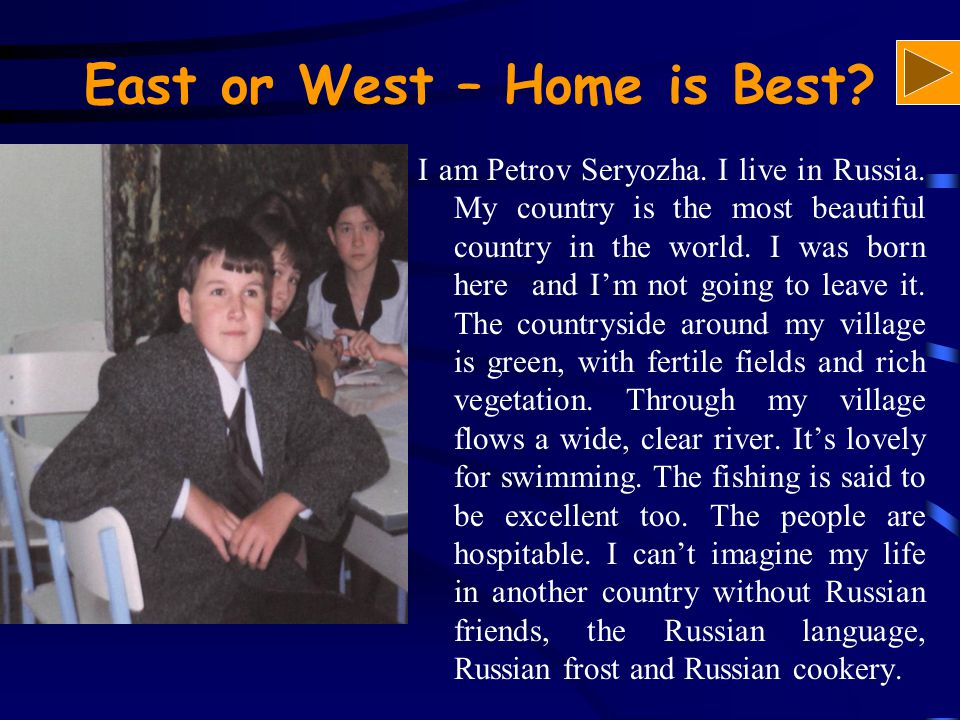 East or West – Home is Best. I am Petrov Seryozha.