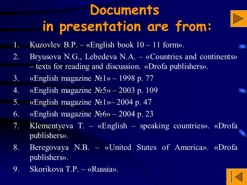 Documents in presentation are from: 1.Kuzovlev B.P.