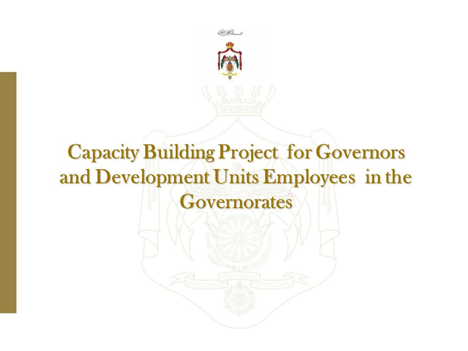 Capacity Building Project for Governors and Development Units Employees in the Governorates