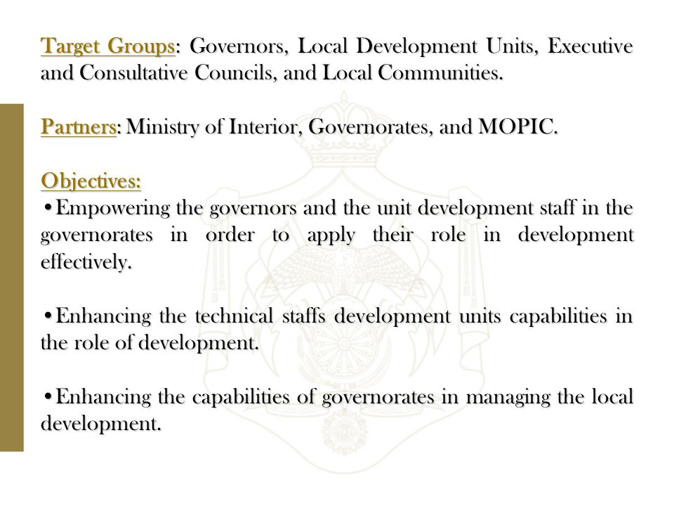 Target Groups: Governors, Local Development Units, Executive and Consultative Councils, and Local Communities.