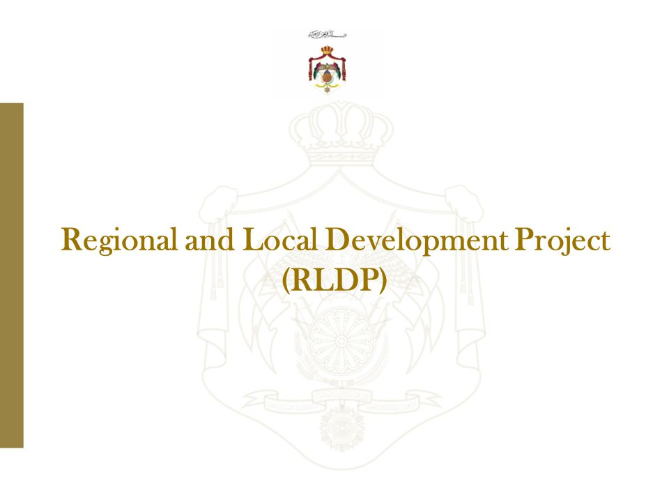 Regional and Local Development Project (RLDP)