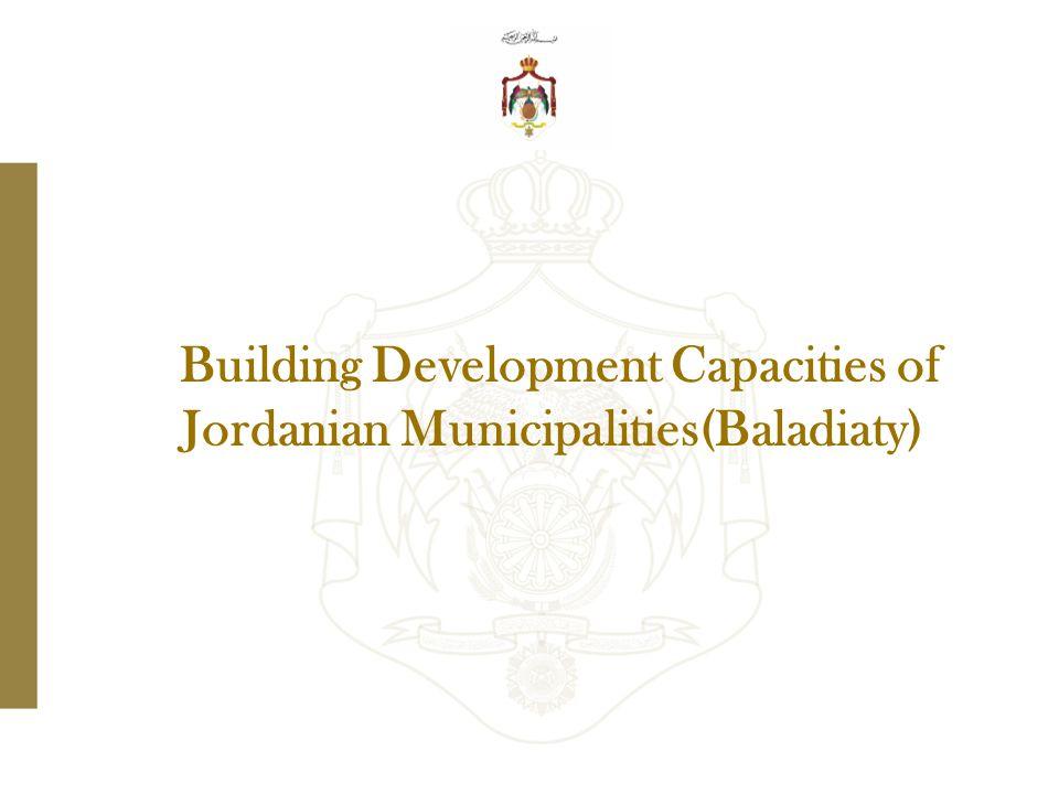 Building Development Capacities of Jordanian Municipalities(Baladiaty)