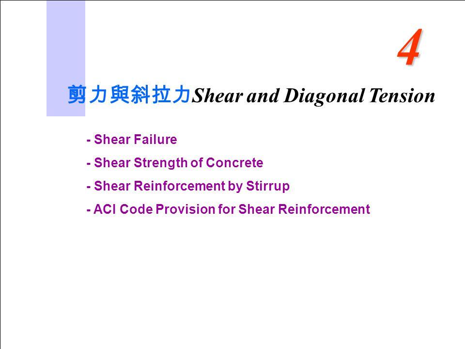剪力與斜拉力 Shear and Diagonal Tension - Shear Failure - Shear Strength of Concrete - Shear Reinforcement by Stirrup - ACI Code Provision for Shear Reinfor