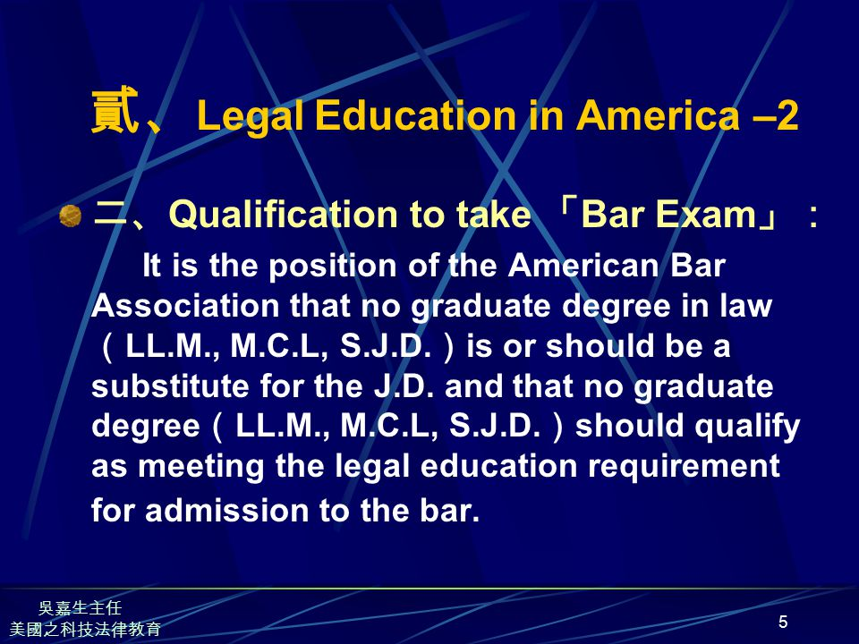 6 貳、 Legal Education in America -3 三、 School System Calendar— Semester / Quarter / Trimester System 四、 Required Credits : Over 90 Credits 五、 Required Courses : Civil Procedures, Constitutional Law, Legal Method & Writing, Property Law, Torts, Evidence, Moot Court, Professional Responsibility 六、 Case Method Approach—Socratic Method —Brief Case Facts IRAC Memo.