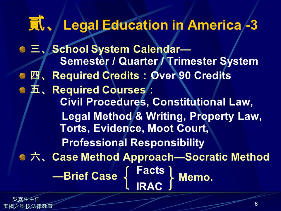 7 參、 Scientific-Technology Legal Education in America 一、 Before the Law School—Undergraduate Training / Graduate Training 二、 During the Law School (一) Scientific-Technology Center (二) Course Taking (三) Program-Diploma / Certificate 三、 After the Law School (一) Work for the government (二) NGO—Grant (三) Research Institute (四) Foundation 美國之科技法律教育 吳嘉生主任