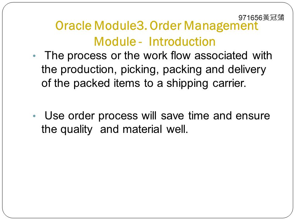 Oracle Module3. Order Management Module - Introduction The process or the work flow associated with the production, picking, packing and delivery of t