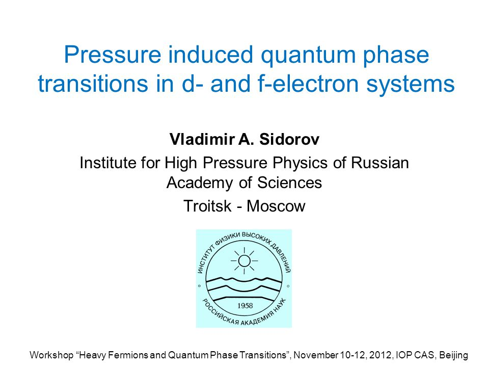 Resistivity and magnetic ac-susceptibility of CoS 2 at high pressure Compressed helium pressure cell (pressure up to 0.9 Gpa) Compressed liquid toroid-type anvil pressure cell (P up to 6 GPa) V.A.