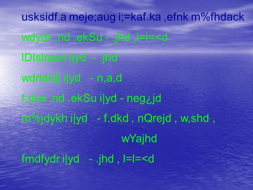 usksidf.a meje;aug i;=kaf.ka,efnk m%fhdack wdydr,nd.ekSu -.jhd,l=l=<d lDIslrauh i|yd -.jhd wdrlaIdj i|yd - n,a,d f,dus,nd.ekSu i|yd - neg¿jd m%jdykh i|yd - f.dkd, nQrejd, w,shd, wYajhd fmdfydr i|yd -.jhd, l=l=<d