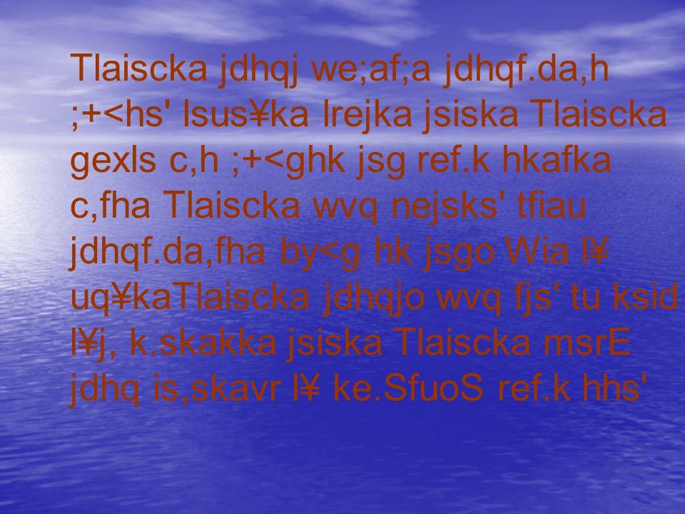 jsguska C wvx.= wdydr foys kdrx fk,a,s.ia,nq fmar