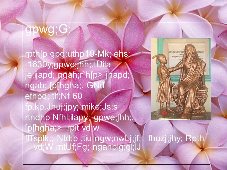gpwg;G : rpth[p gpg;uthp19-Mk; ehs; 1630y;gpwe;jhh;,tUila je;ijapd; ngah;r`h[p> jhapd; ngah; [p[hgha;.