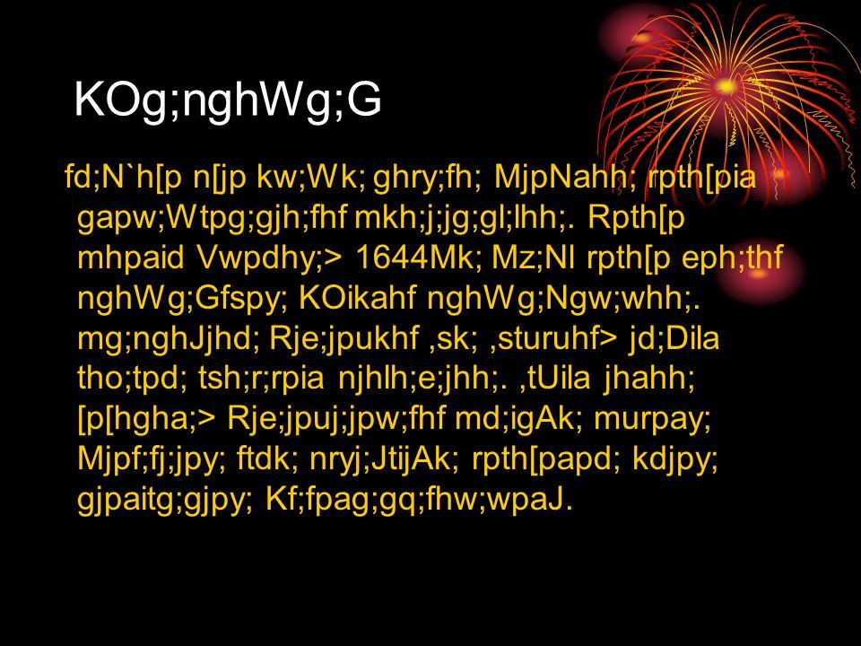 KOg;nghWg;G fd;N`h[p n[jp kw;Wk; ghry;fh; MjpNahh; rpth[pia gapw;Wtpg;gjh;fhf mkh;j;jg;gl;lhh;.