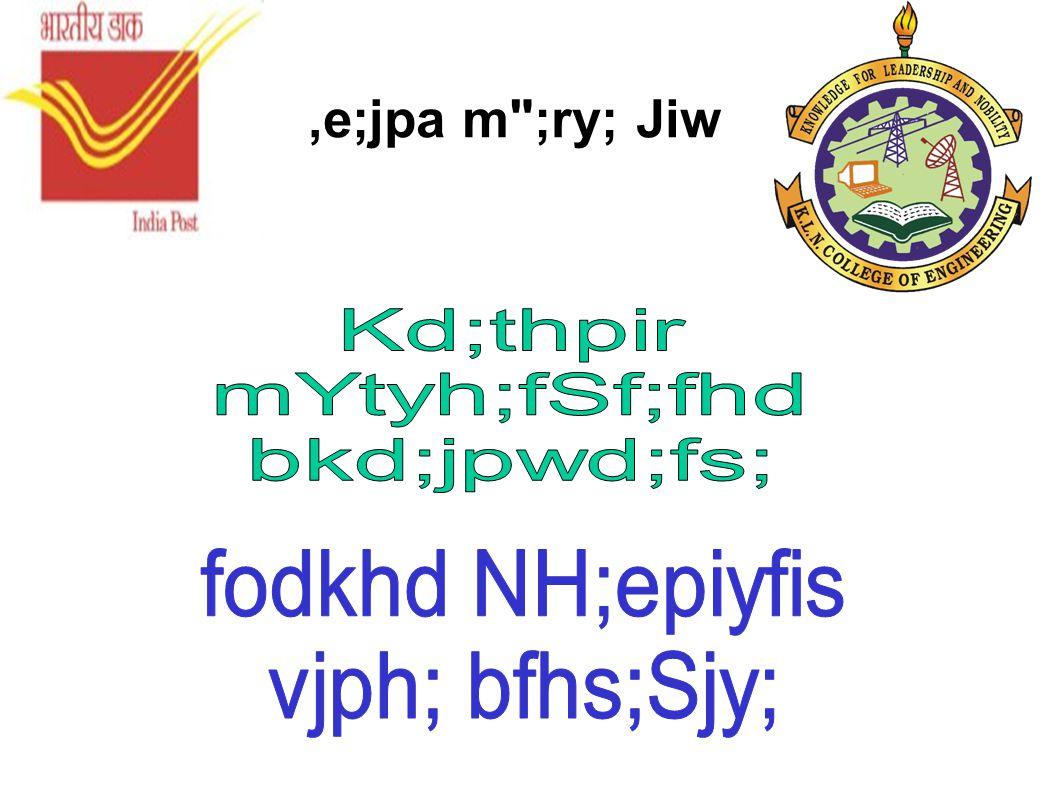 ,e;jpa m ;ry; Jiw