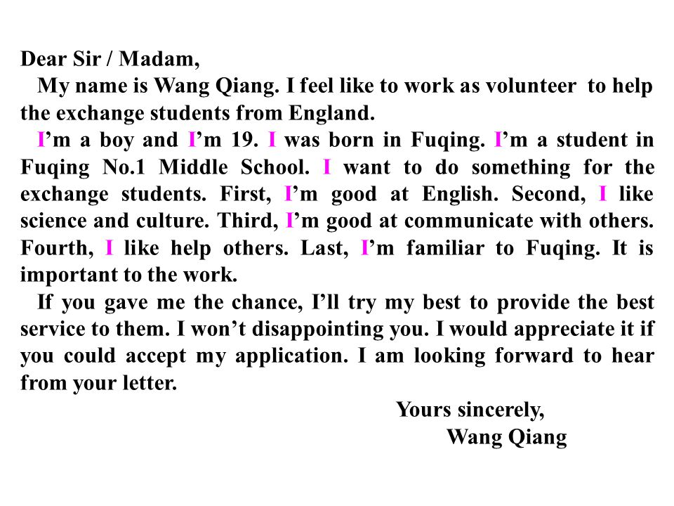Dear Sir / Madam, My name is Wang Qiang.