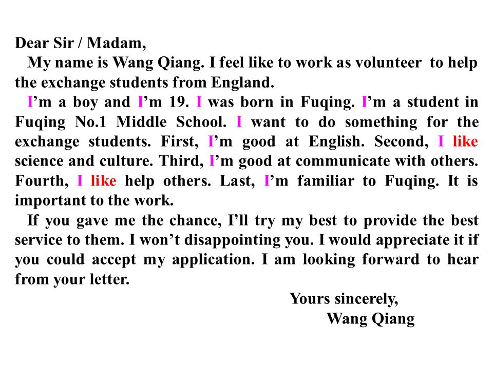 Dear Sir or Madam, My name is Wang Qiang.