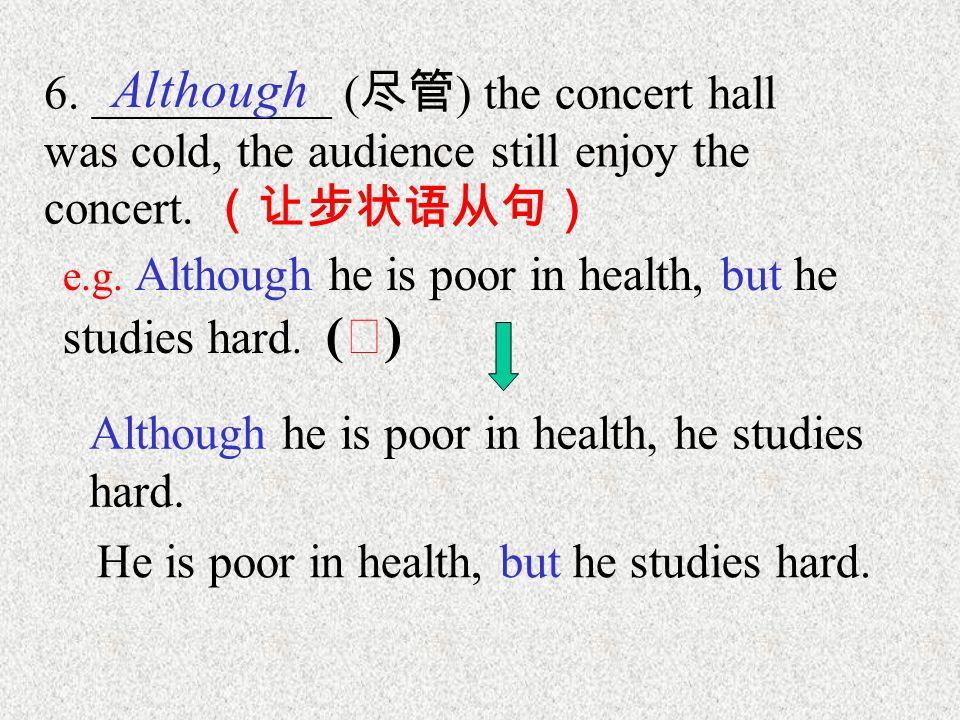 6. __________ ( 尽管 ) the concert hall was cold, the audience still enjoy the concert.