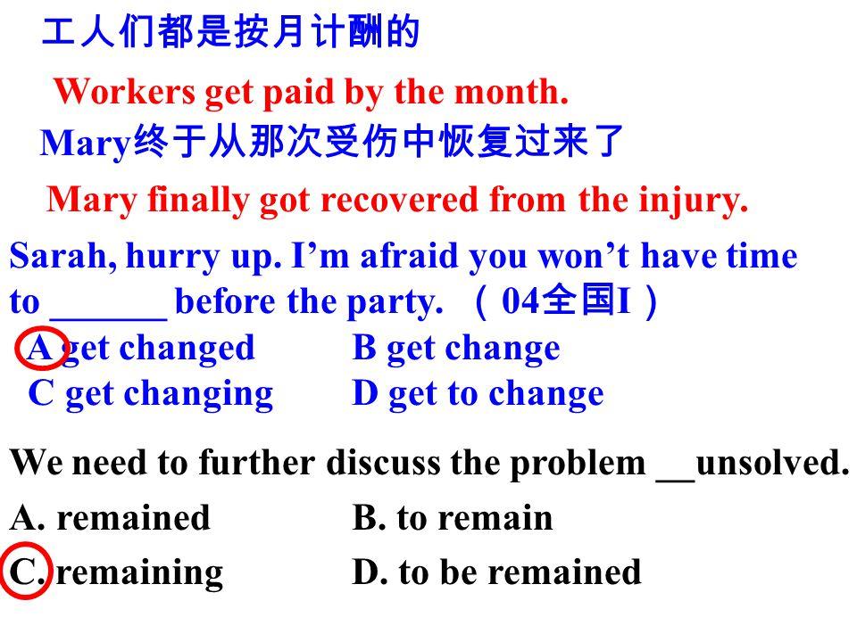 三. The verb-ed form can be used as object complement of a sentence.