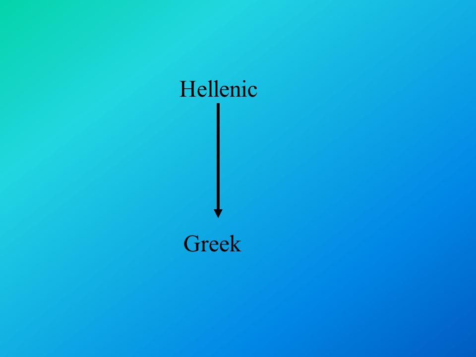 Hellenic Greek