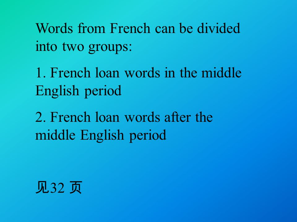 Words from French can be divided into two groups: 1.