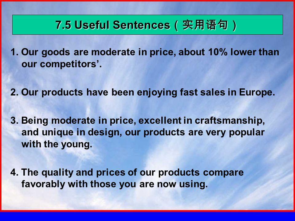 7.5 Useful Sentences (实用语句) 1.