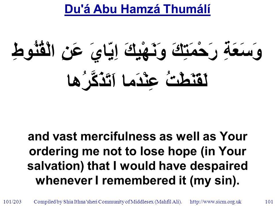 Du á Abu Hamzá Thumálí 101/203 101 Compiled by Shia Ithna'sheri Community of Middlesex (Mahfil Ali).