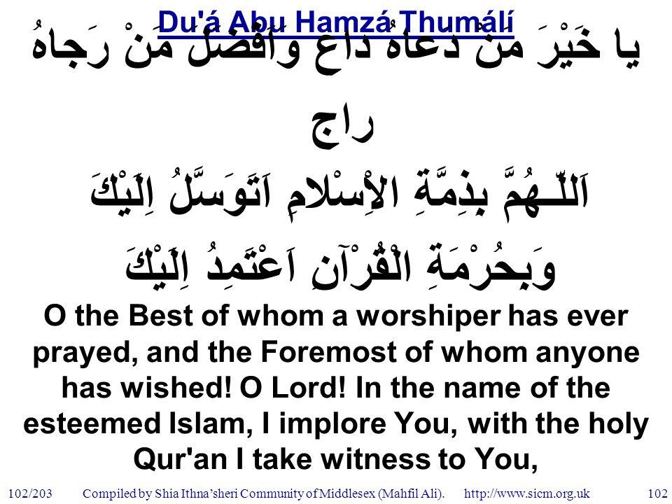 Du á Abu Hamzá Thumálí 102/203 102 Compiled by Shia Ithna'sheri Community of Middlesex (Mahfil Ali).