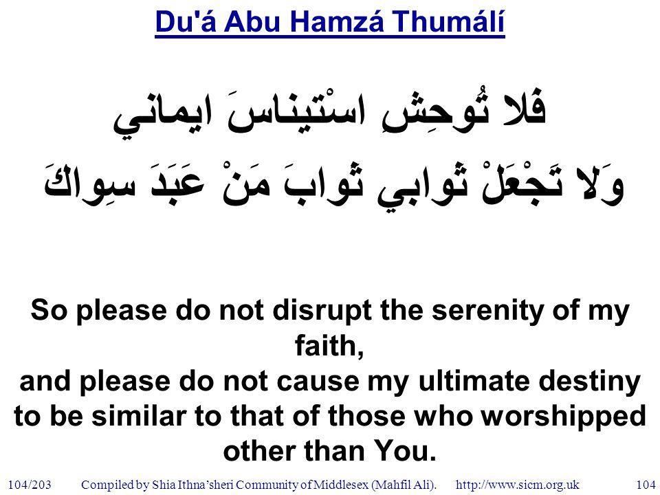 Du á Abu Hamzá Thumálí 104/203 104 Compiled by Shia Ithna'sheri Community of Middlesex (Mahfil Ali).