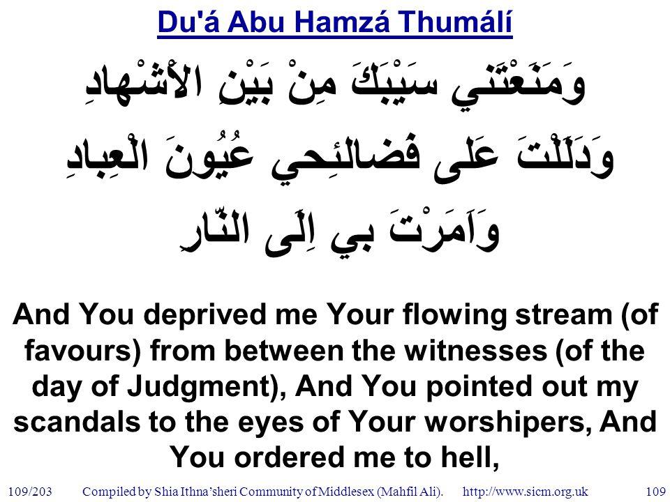 Du á Abu Hamzá Thumálí 109/203 109 Compiled by Shia Ithna'sheri Community of Middlesex (Mahfil Ali).