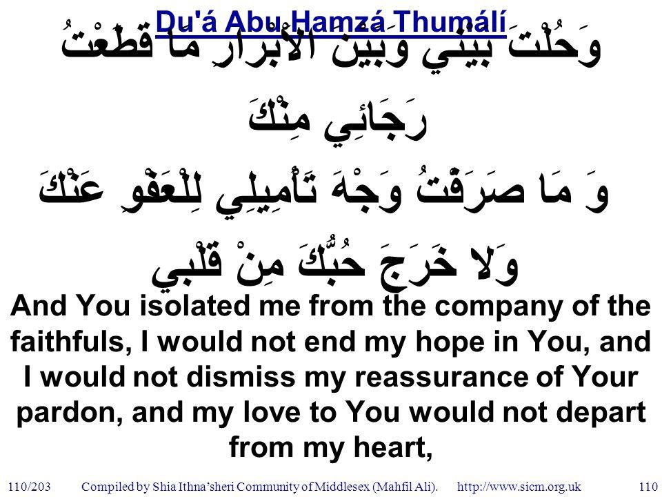 Du á Abu Hamzá Thumálí 110/203 110 Compiled by Shia Ithna'sheri Community of Middlesex (Mahfil Ali).