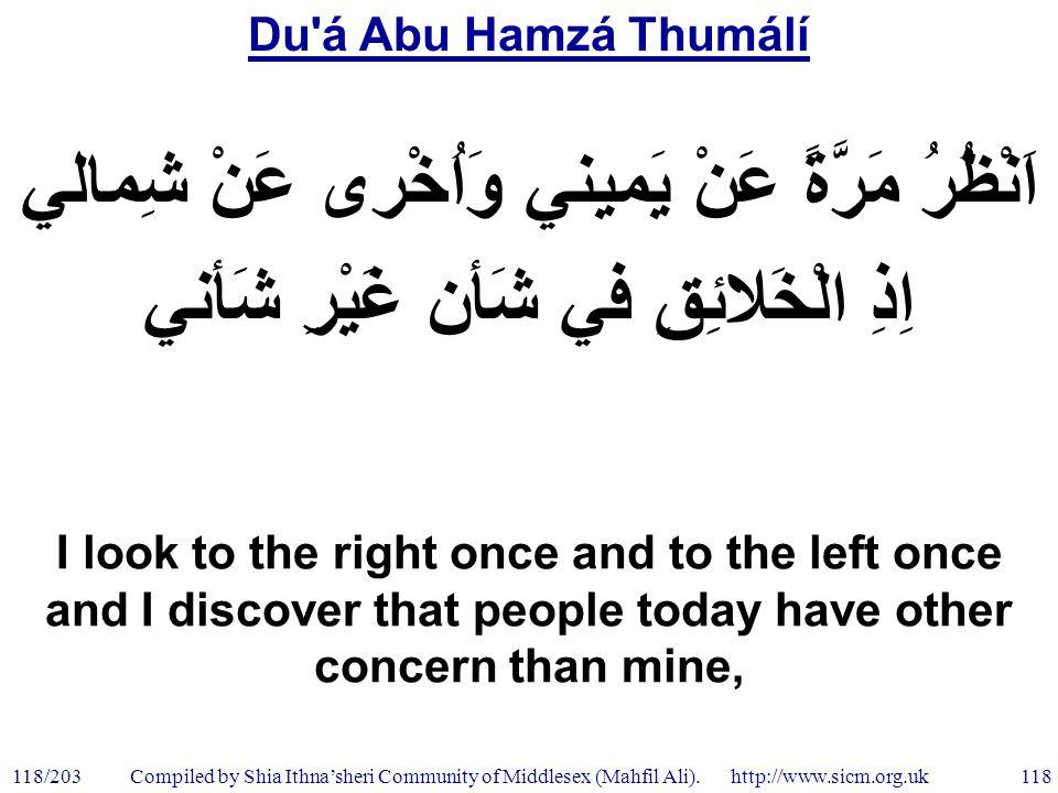 Du á Abu Hamzá Thumálí 118/203 118 Compiled by Shia Ithna'sheri Community of Middlesex (Mahfil Ali).