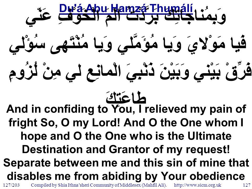 Du á Abu Hamzá Thumálí 127/203 127 Compiled by Shia Ithna'sheri Community of Middlesex (Mahfil Ali).