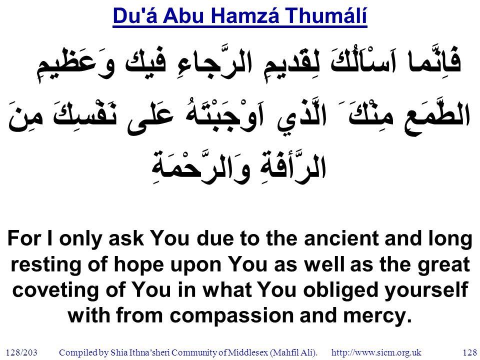 Du á Abu Hamzá Thumálí 128/203 128 Compiled by Shia Ithna'sheri Community of Middlesex (Mahfil Ali).