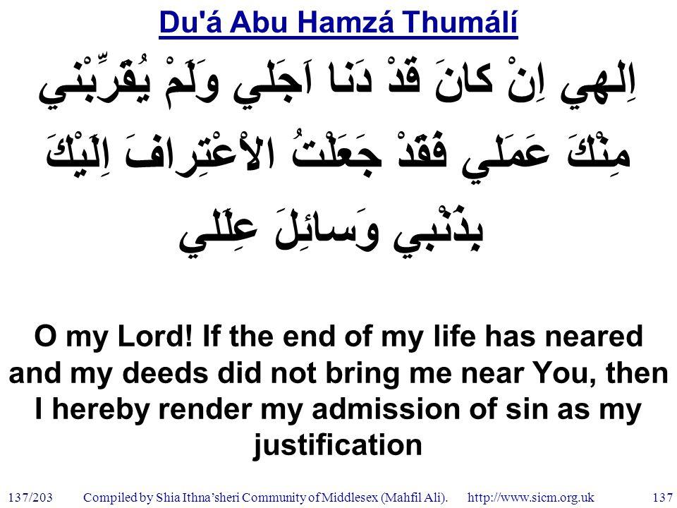 Du á Abu Hamzá Thumálí 137/203 137 Compiled by Shia Ithna'sheri Community of Middlesex (Mahfil Ali).