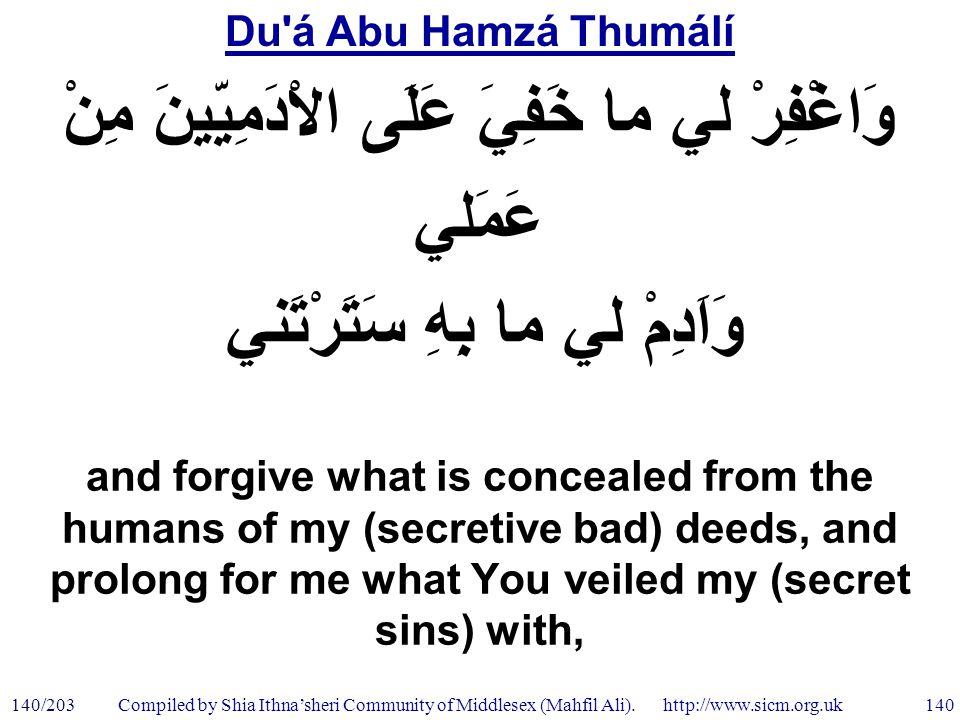 Du á Abu Hamzá Thumálí 140/203 140 Compiled by Shia Ithna'sheri Community of Middlesex (Mahfil Ali).