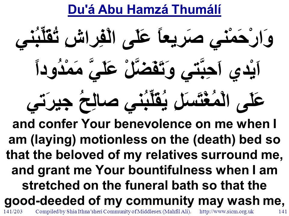 Du á Abu Hamzá Thumálí 141/203 141 Compiled by Shia Ithna'sheri Community of Middlesex (Mahfil Ali).