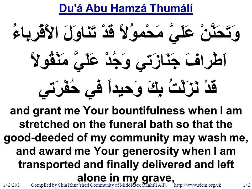 Du á Abu Hamzá Thumálí 142/203 142 Compiled by Shia Ithna'sheri Community of Middlesex (Mahfil Ali).